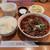 川菜館 - ランチ(水煮牛肉セット)