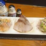 【新鮮】旬のカルパッチョ 3種盛り