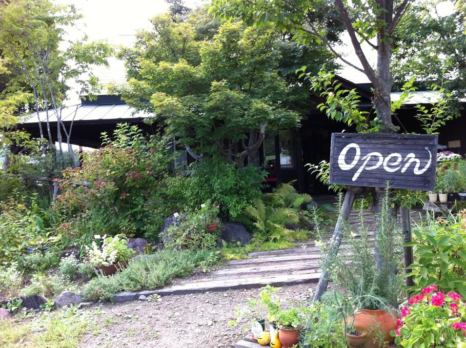 Cottage Garden 花伝舎