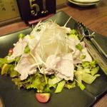 源喜屋 - 白金豚の冷しゃぶサラダ \680