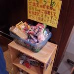 ラーメン藤龍 イオンモール北戸田店 - お子さまらーめんにつくおもちゃ。店頭で自由に選べます