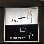 Bucchi - 看板
