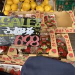 アロー ツリー - お気に入りの奈良産・古都華(ことか)♡