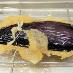 天ぷらすずき - 茄子