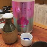 天ぷらすずき - 新澤醸造店が醸す「あたごのまつ はるこい」 純米吟醸 生酒 R2BY
