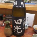 天ぷらすずき - 早川酒造が醸す「田光(たびか)」特別純米酒 雄町 瓶火入れ 2020BY