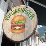 ユフインバーガー -