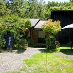 美原 - 緑の中の一軒蕎麦屋
