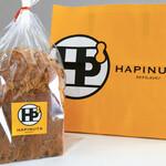 高級食パン専門店 ハピナツ -