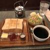 シャルラン - 料理写真:モーニングセット(税込み570円)
