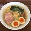 麺や真登 - 料理写真:薫る塩 半熟煮玉子入り(税込み880円)