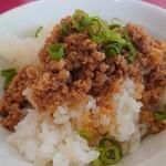 拉麺 日本一 - 辛肉飯♪