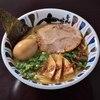 七志 とんこつ編 - 料理写真:七志味玉ラーメン