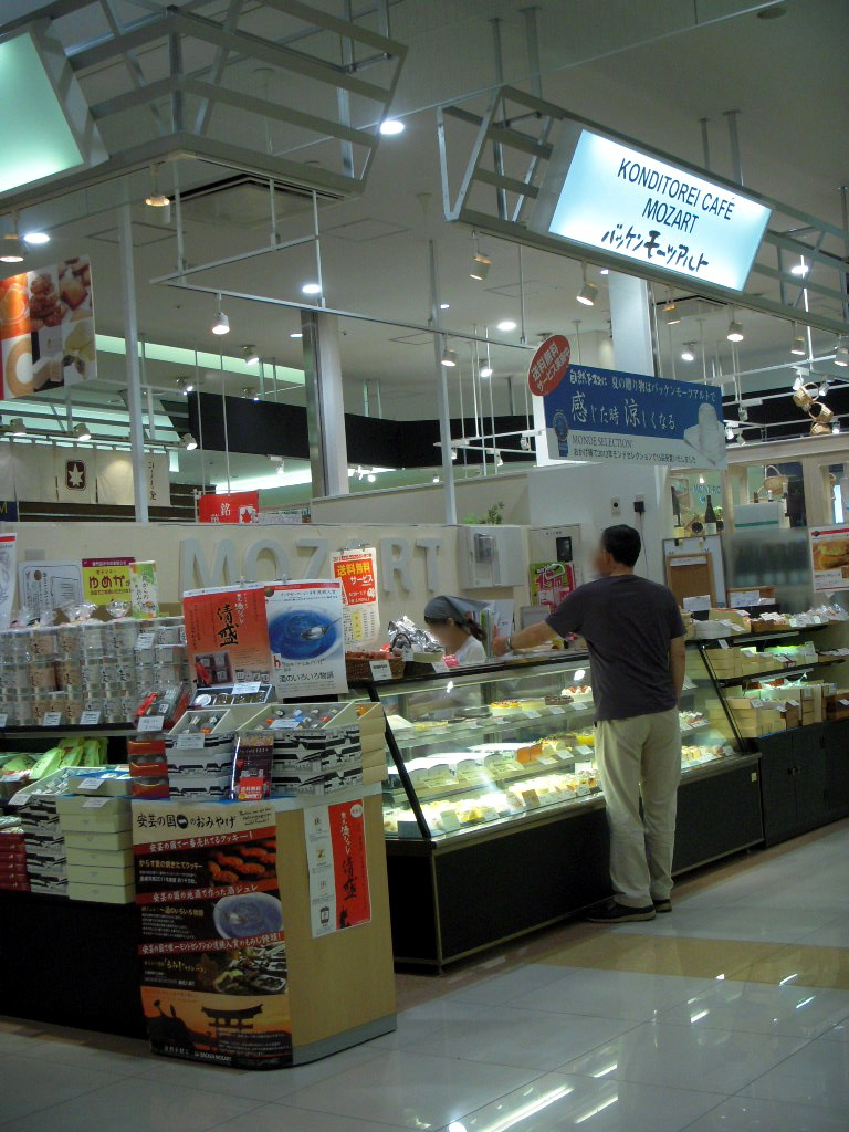 バッケンモーツアルト ゆめタウン広島店