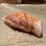 Matsue -