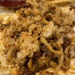 金蠍 - マーラー黒酢坦々麺