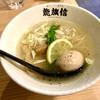 ryuukishinreo - 料理写真:鶏塩ラーメンDX(1,100円)