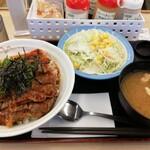 松屋 - 旨辛牛焼ビビン丼ヤサイセット¥650