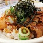 松屋 - 旨辛牛焼ビビン丼 ホリゾンタルアングル