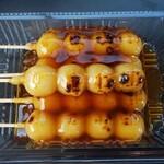 正和堂 - 料理写真:みたらし団子