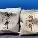 京小町 - 「ほんのり塩味」と「しっかり醤油味」という、大好きなパターン♫