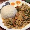 タイの台所 コワタイ - 料理写真: