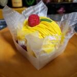 ニシキヤ洋菓子店 - かぼちゃモンブラン
