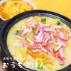 味の駅たけんこ - 料理写真: