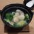 築地食堂源ちゃん - ちょい飲みセット1100円の1品目、ハマグリと春野菜の酒蒸し