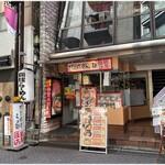 麺屋 庄太 - 外観