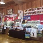 お食事処 Tama亭 - 窓口が色々あるけど券売機は1か所