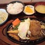 清香園 - ランチ:ハンバーグ定食:980円