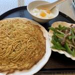 梅蘭 - 特別サービスランチ(梅蘭焼きそばと日替わり、杏仁豆腐)