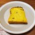 トロワ ブーランジェリー - 南瓜とレーズンの湯種の食パン
