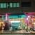 和宮 - 外観写真:新発田やさんの上の青学色のテントのとこ