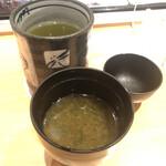 148880287 - お味噌汁とお茶