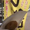 Takenokokaasan - 料理写真: