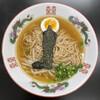 南製麺所 - 料理写真: