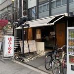 148885374 - お店♪