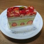 和光 ケーキ&チョコレートショップ  - ペリゴール