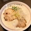山なか製麺所 - 料理写真: