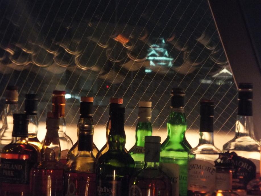 Bar Avantgarde