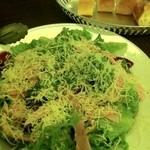 14889687 - ハム&チーズのサラダ