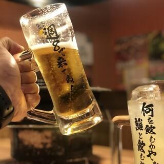 ドリンク全品350円!!生ビールも‼︎