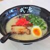 taketora - 料理写真:背脂豚骨ラーメン