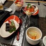 初海 - 料理写真:【 先  付 】 二人分