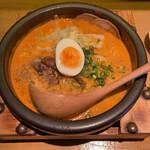らぁ麺 牛ごろ極 - 料理写真:味噌らぁ麺 750円