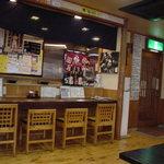 山田食堂 - カウンター席
