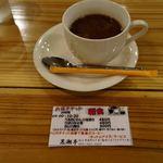 黒潮亭 - コーヒー(無料券を頂いた)