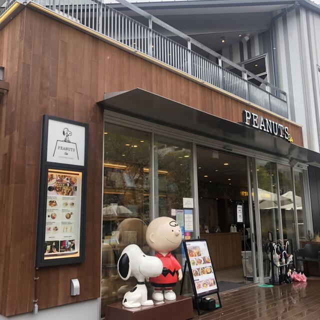 名古屋 ピーナッツ カフェ ヨコイピーナッツ 国際センター北店